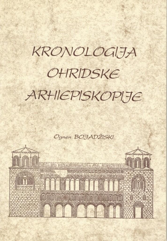 1.KRONOLOGIJA OHRIDSKE ARHIEPISKOPIJE - OGNEN BOJADZISKI