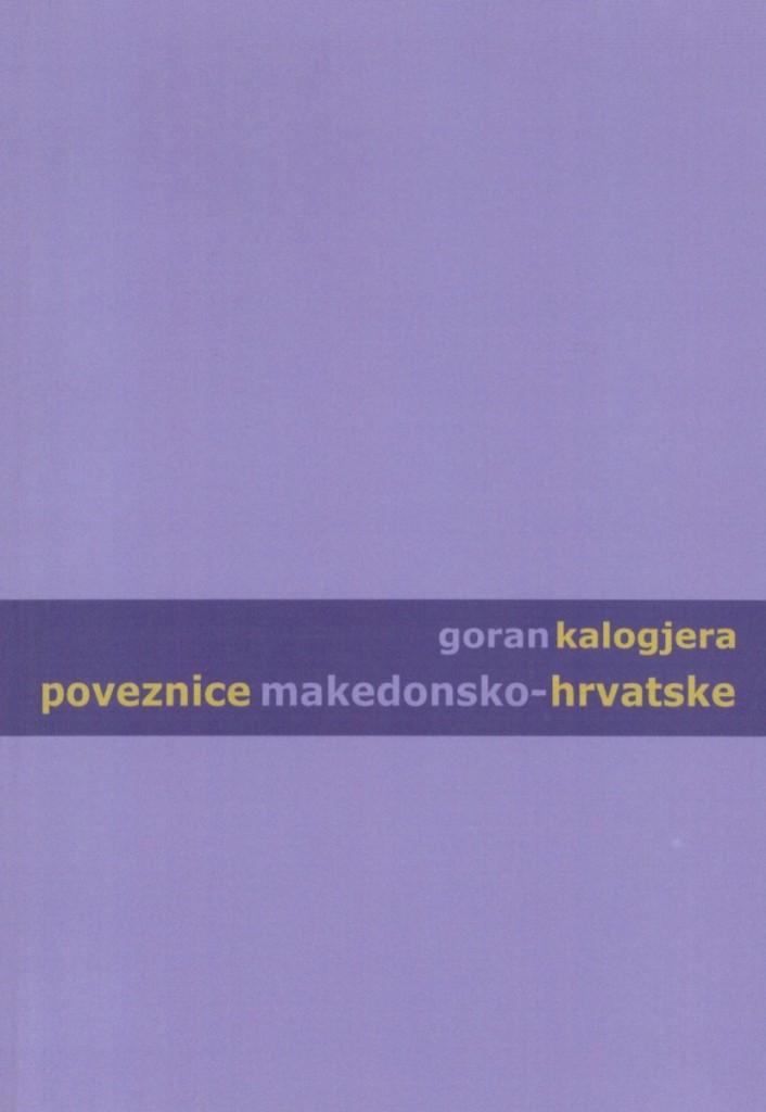 11.POVEZNICE MK-HR - GORAN KALOGJERA