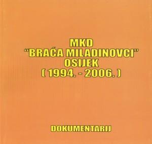 13.MKD BRACA MILADINOVCI-OSIJEK - BLAGOJA JOVANOVSKI
