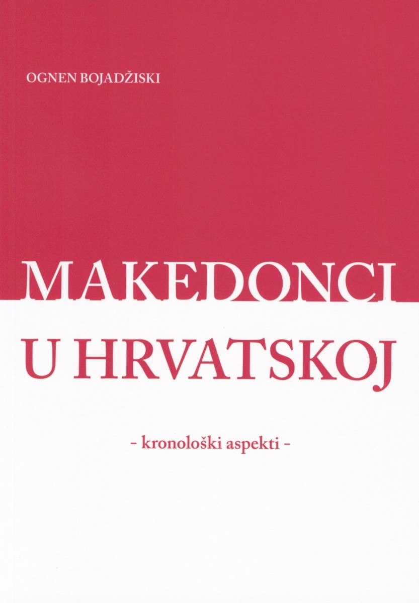 Nova knjiga: Makedonci u Hrvatskoj - Ognen Bojadžiski