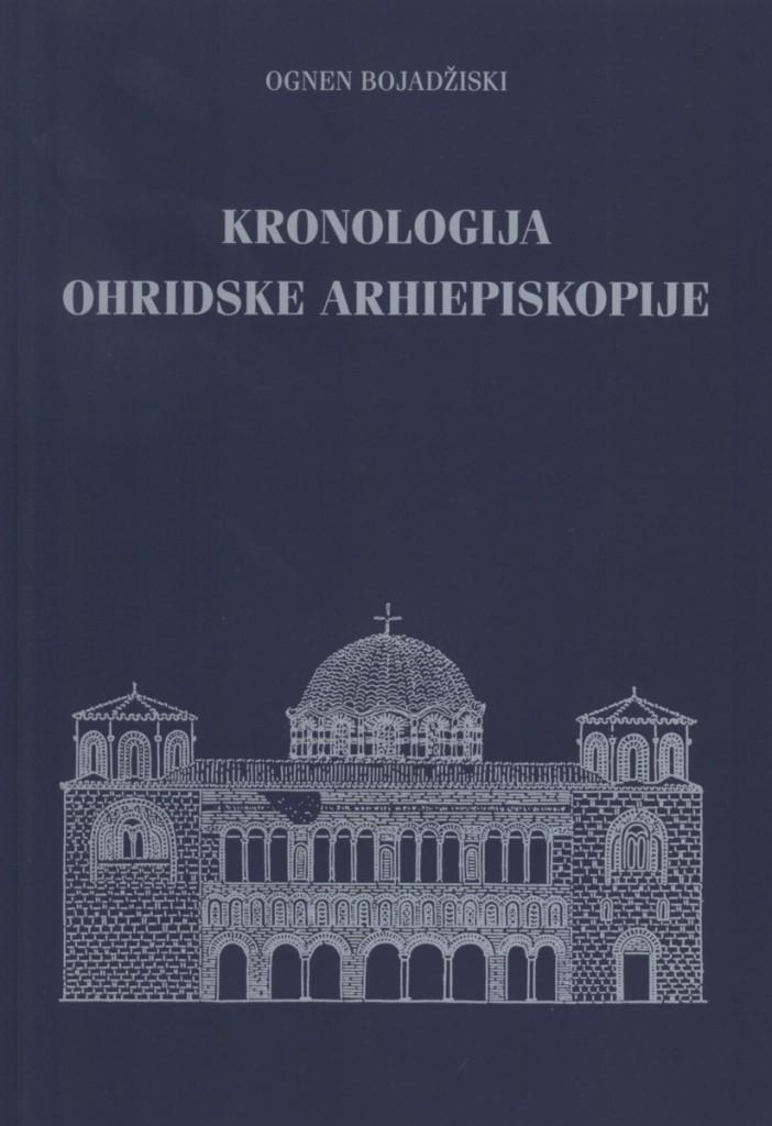 19.KRONOLOGIJA OHRIDSKE ARHIEPISKOPIJE - OGNEN BOJADZISKI