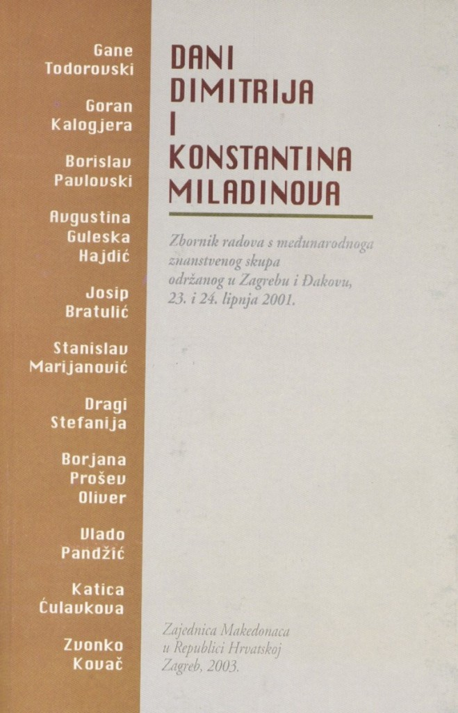 6.ZBORNIK - DANI D. I K. MILADINOVA