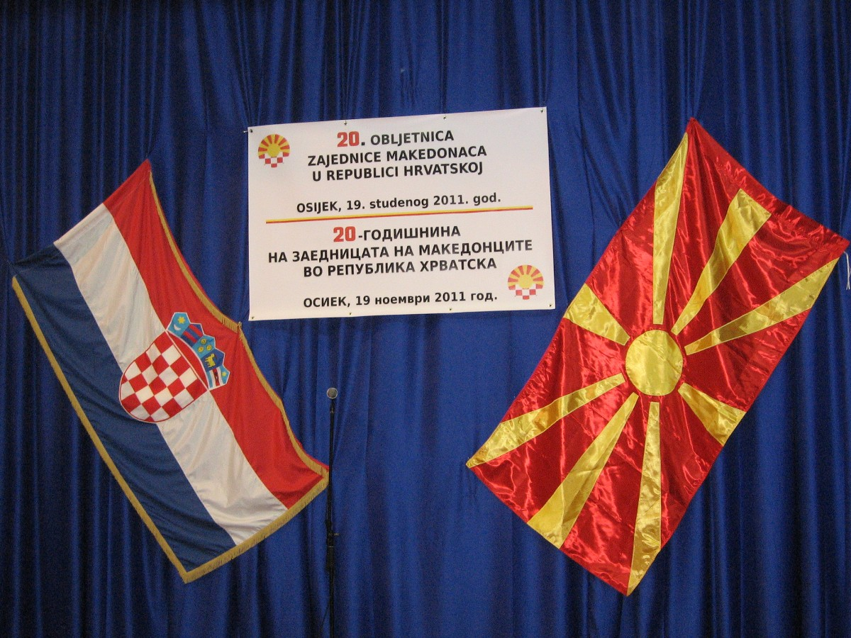 Dan Zajednice Makedonaca u RH - 20. obljetnica