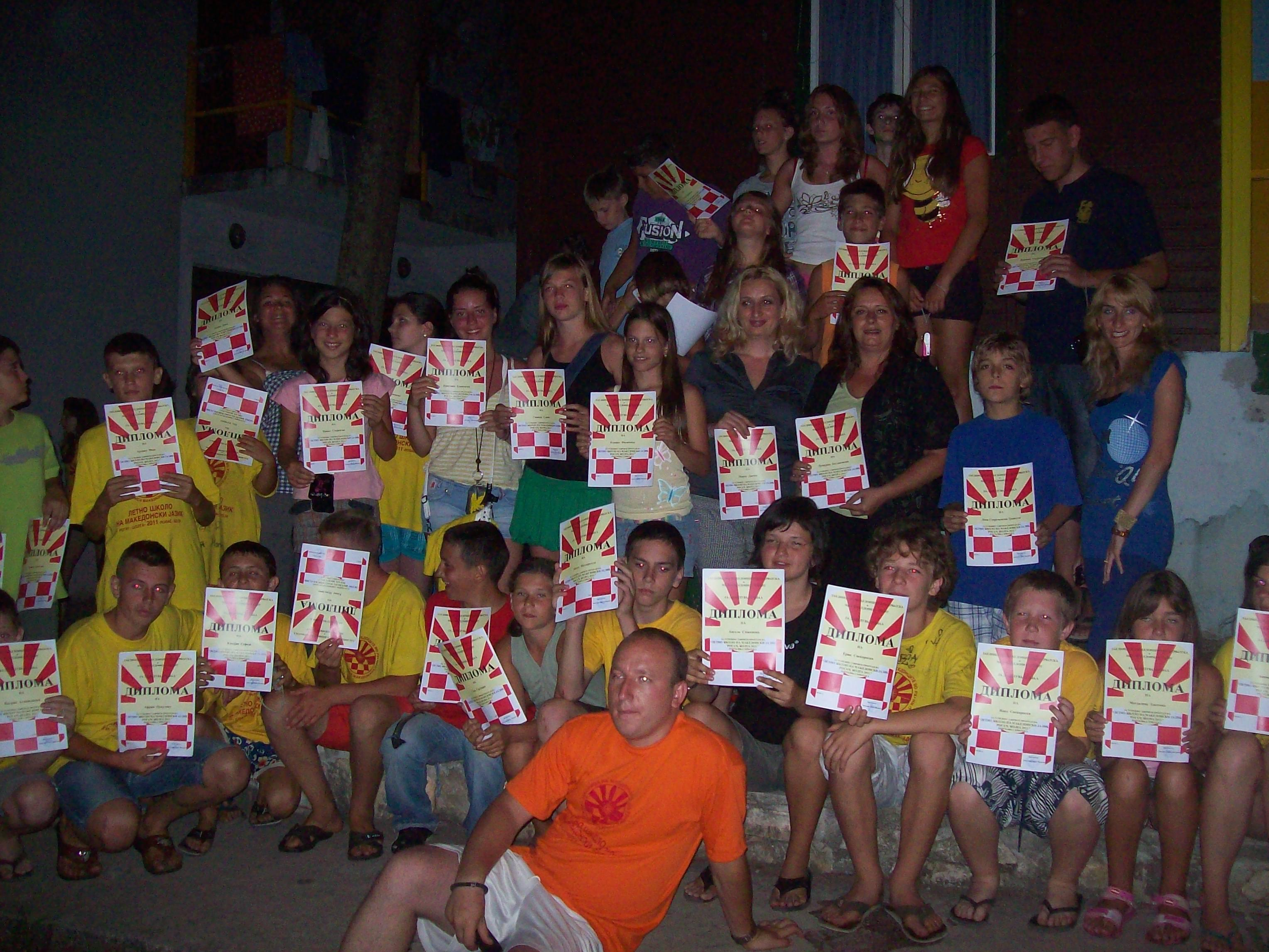 Ljetna škola makedonskog jezika na Šolti