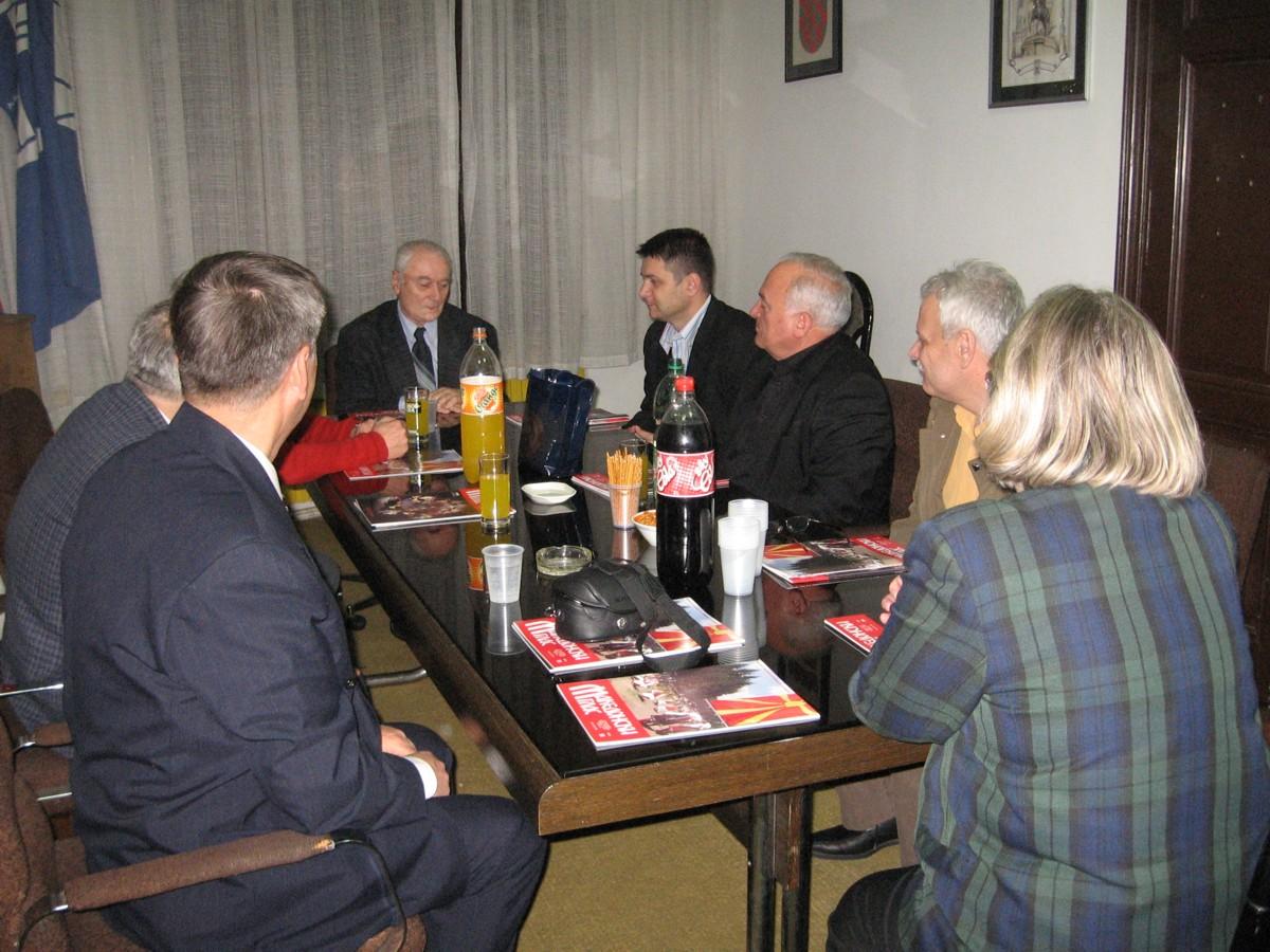 Susret s delegacijom iz Odjela inspekcije za obranu Makedonije