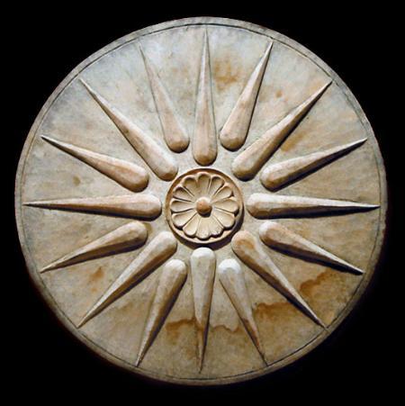 Antička Makedonija