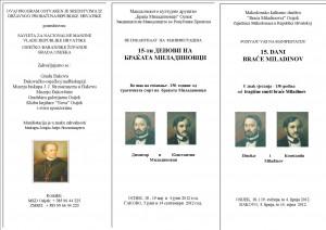 15.dani B  Miladinov 2012(1)