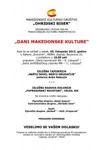 POZIVNICA DANI MAKEDONSKE KULTURE II DIO 2012 HR