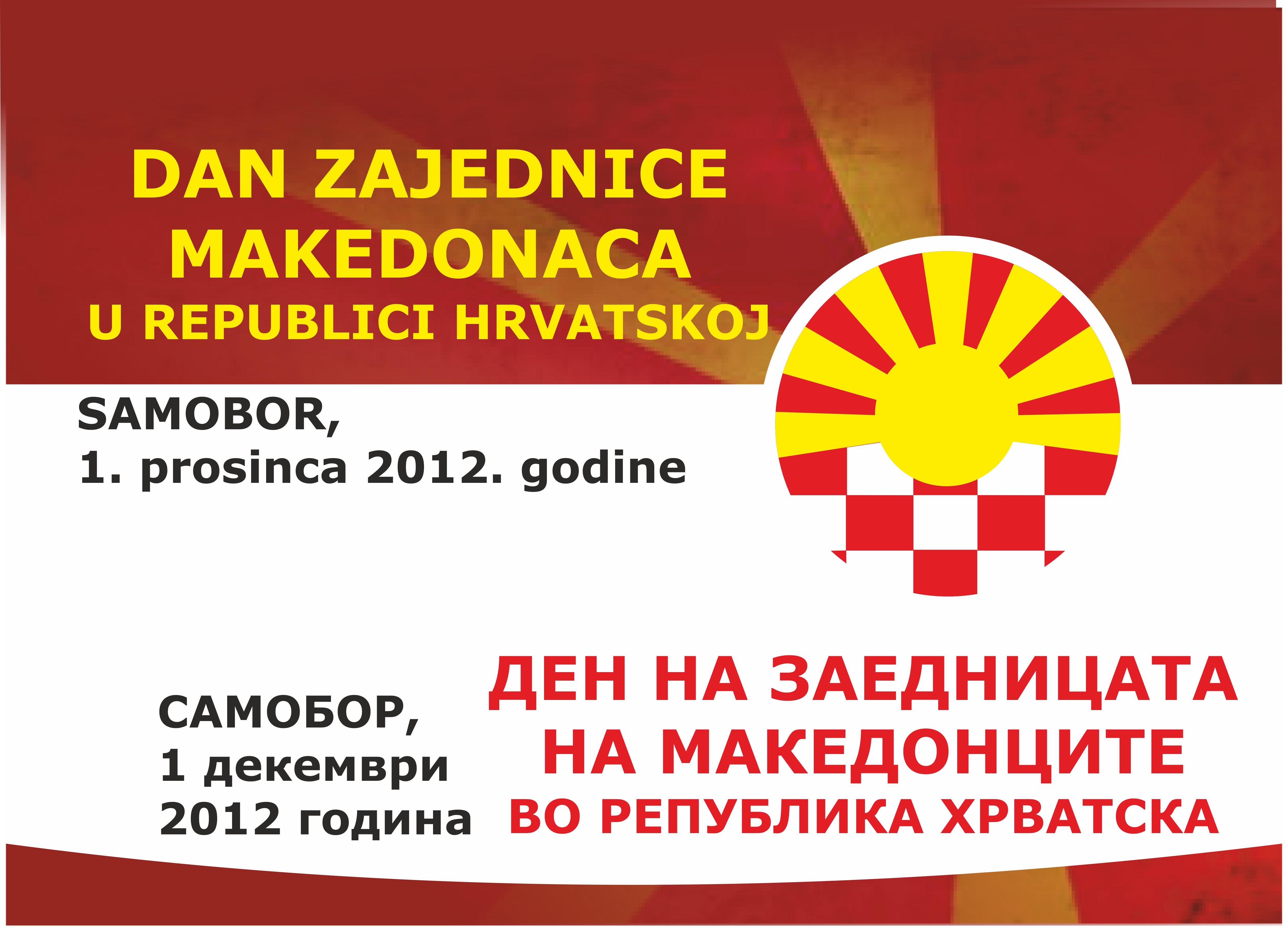 """Pozivnica: """"Racinov dan - Bijela svitanja"""" i """"Dan Zajednice Makedonaca u RH"""" u Samoboru"""