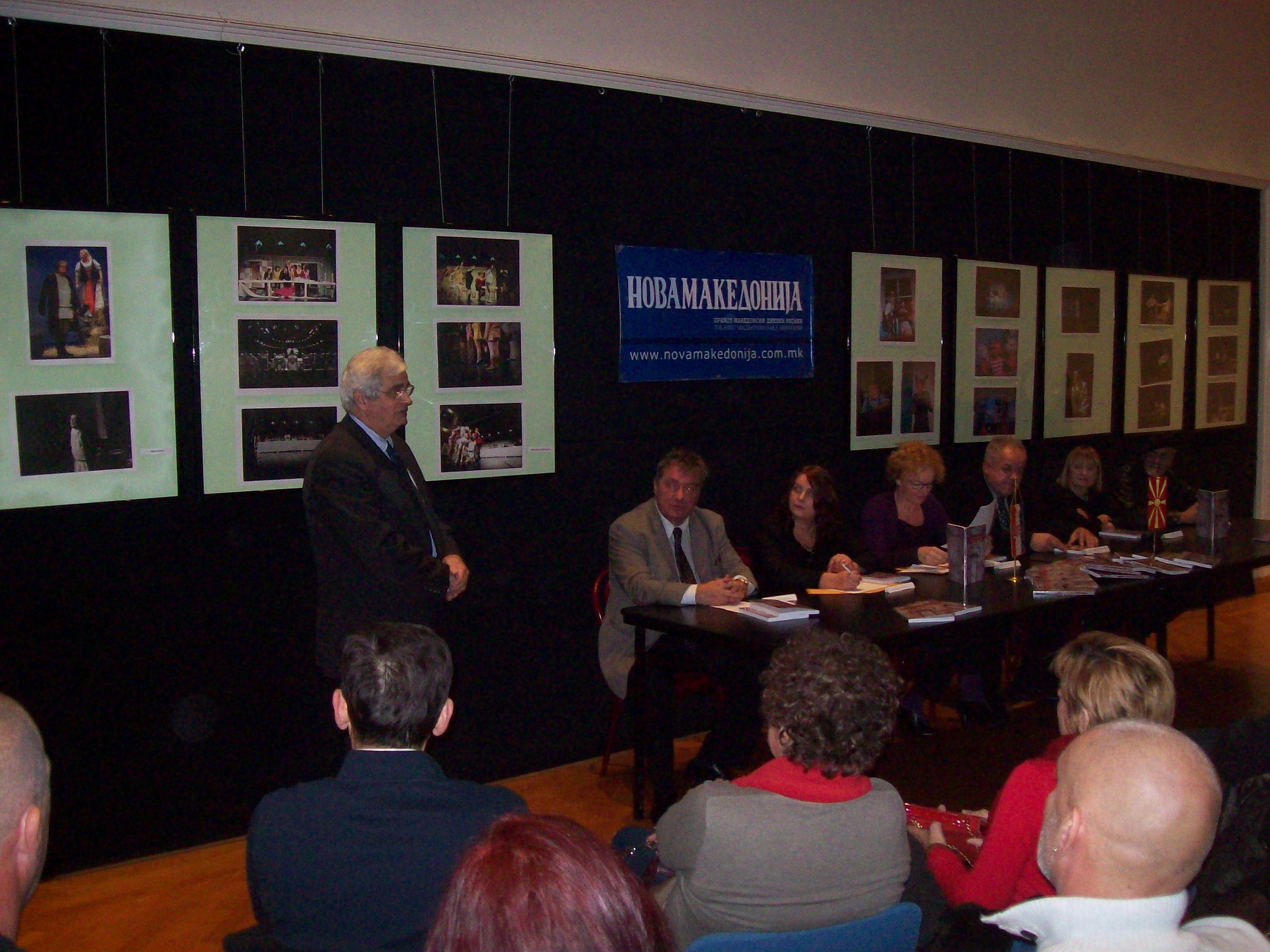 Nova knjiga i promocija: Makedonsko-hrvatska tangenta – Sašo Georgievski