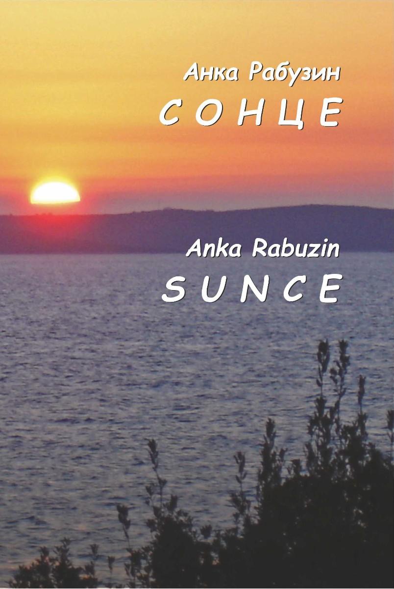 Nova knjiga: Sunce – Anka Rabuzin