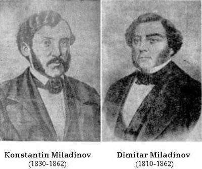 Braća Miladinovci