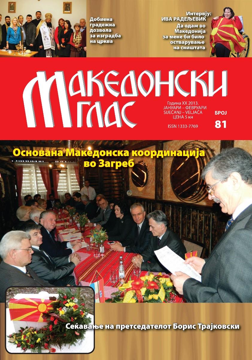 Makedonski glas br. 81