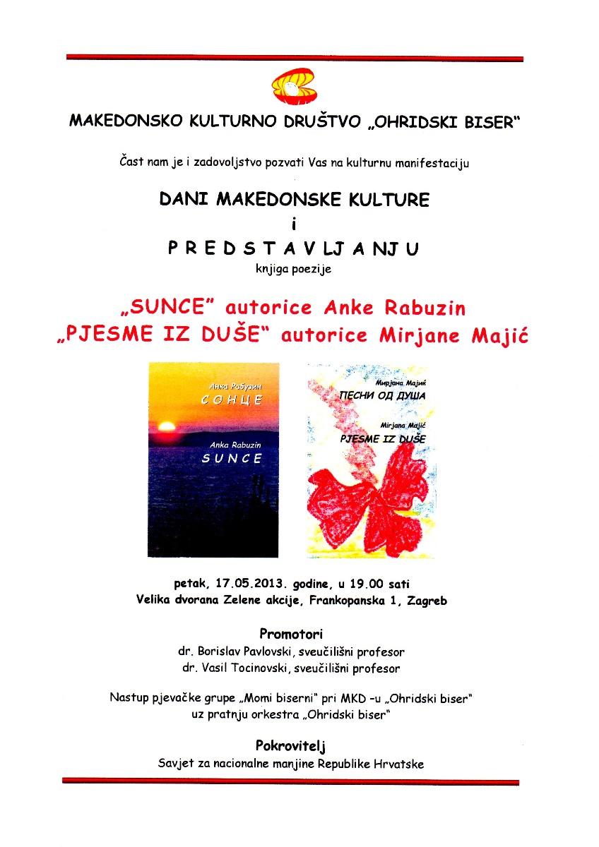 """Pozivnica: """"Dani makedonske kulture"""" u Zagrebu"""