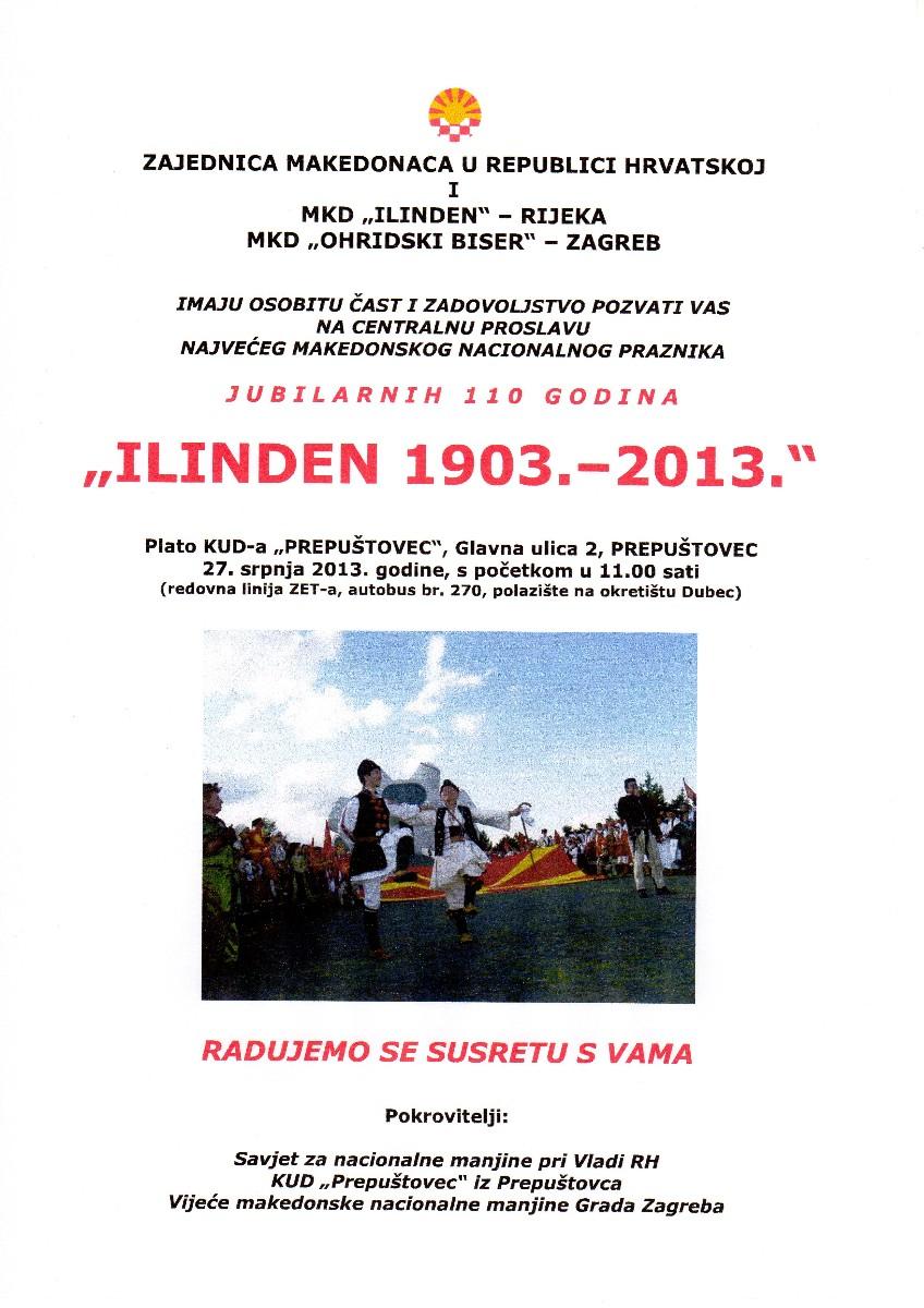Pozivnica: 110 godina ILINDEN