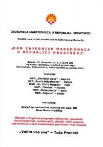 POZIVNICA ZA DAN ZMRH-2013 1