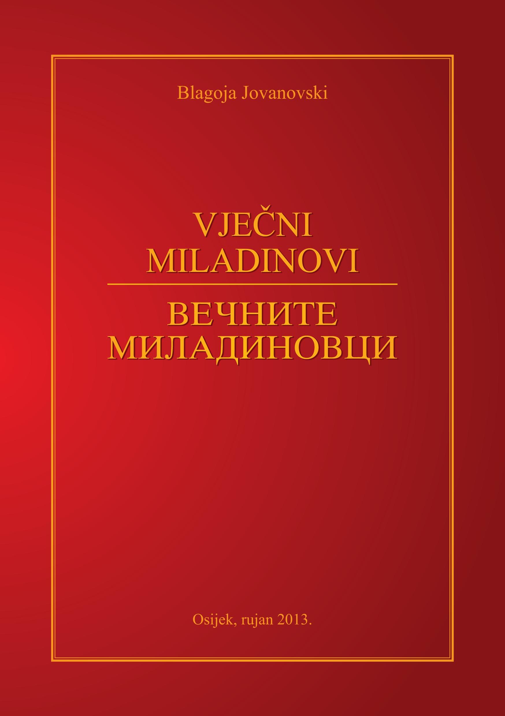 Vječni Miladinovi - Blagoja Jovanovski