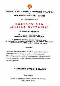 POZIVNICA-KOCO RACIN-2013 1