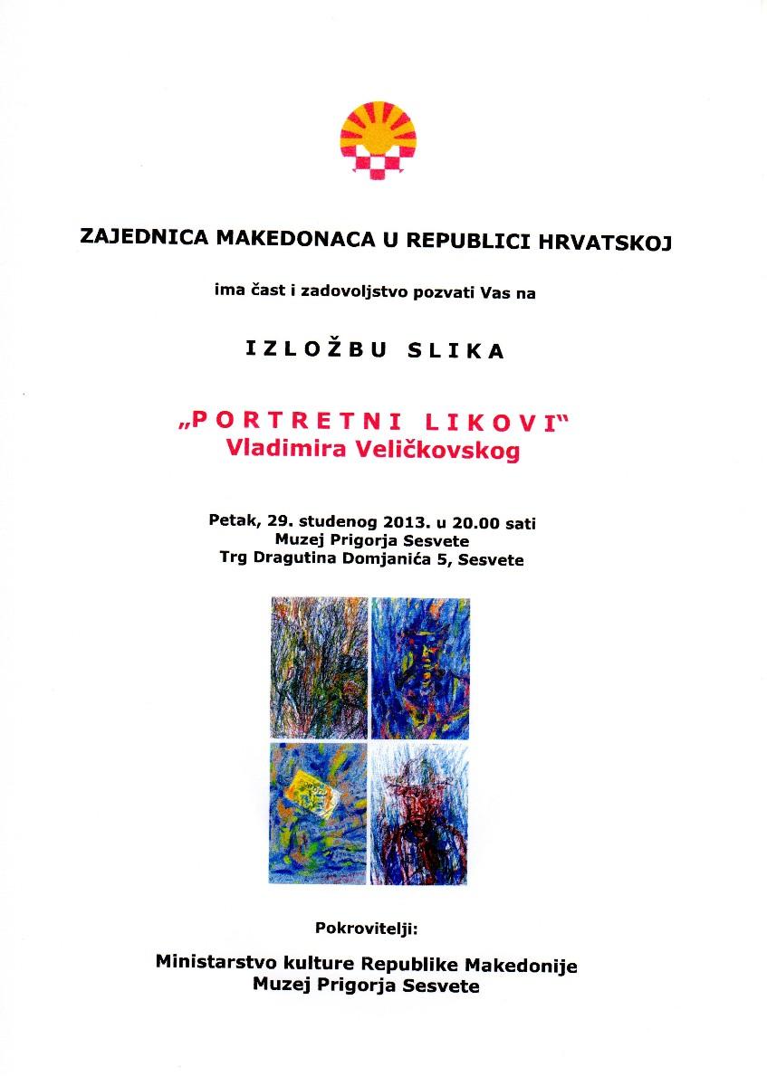Pozivnica: Izložba slika Vladimira Veličkovskog