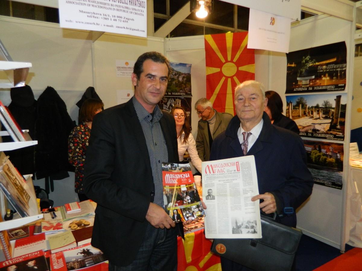 """Glasilo """"Makedonski glas"""" obilježilo je 20 godina postojanja"""