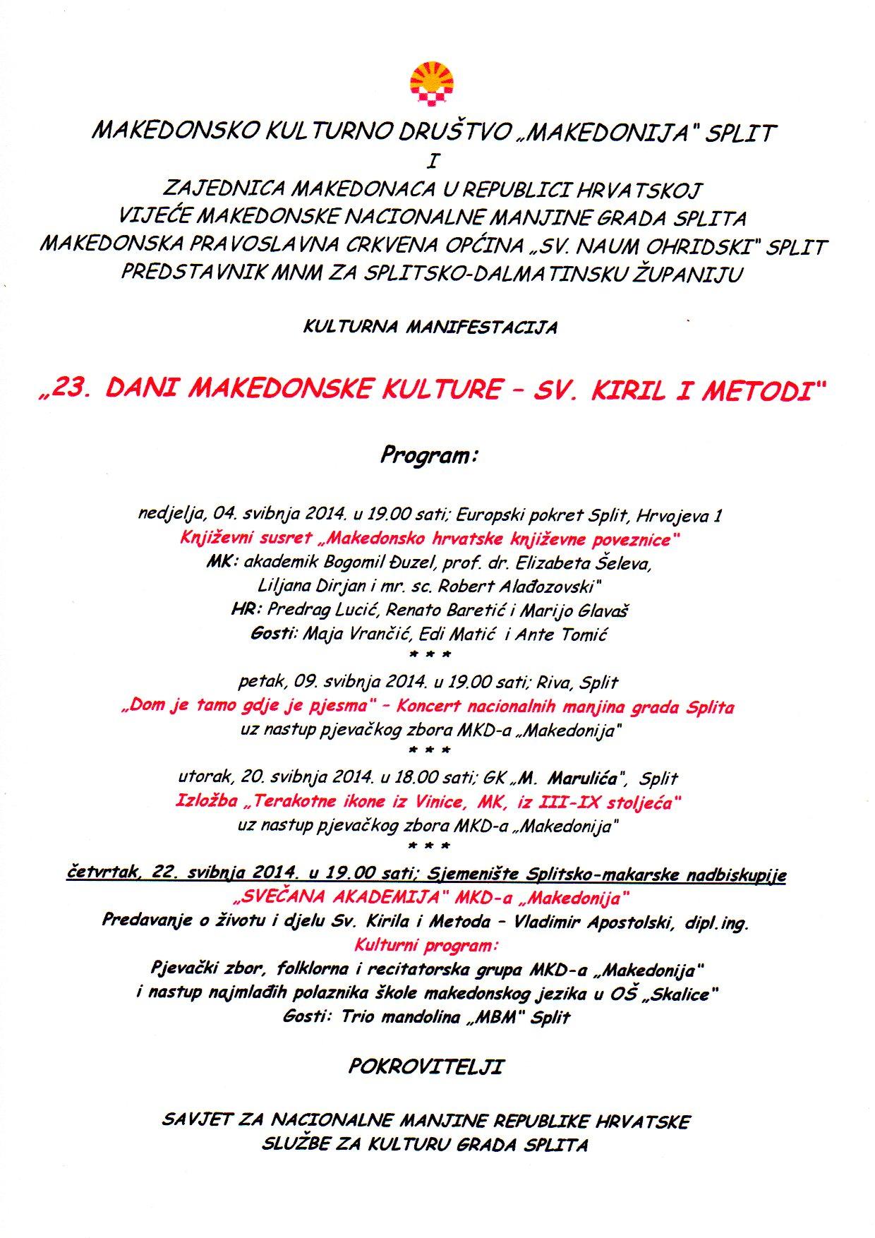 "Pozivnica: ""23. Dani makedonske kulture – Sv. Kiril i Metodi"" – Split"