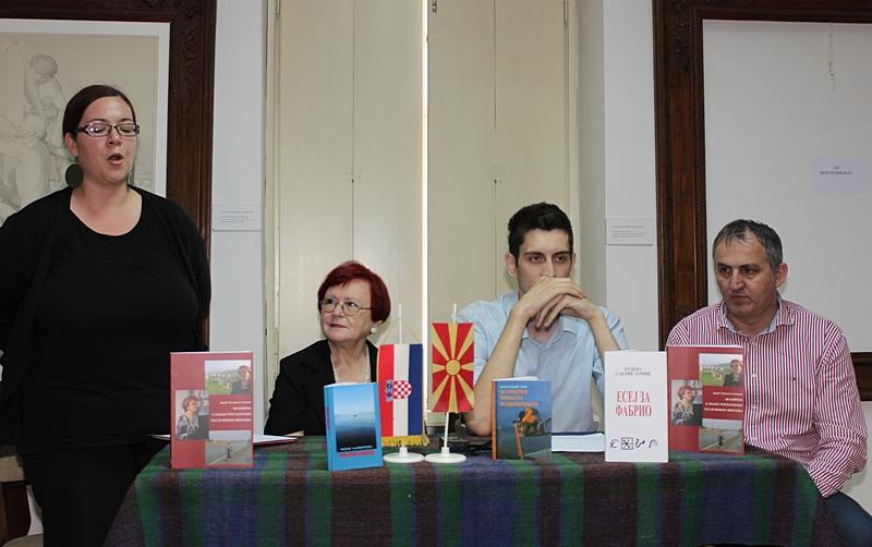 17. Dani braće Miladinov u Osijeku i Đakovu