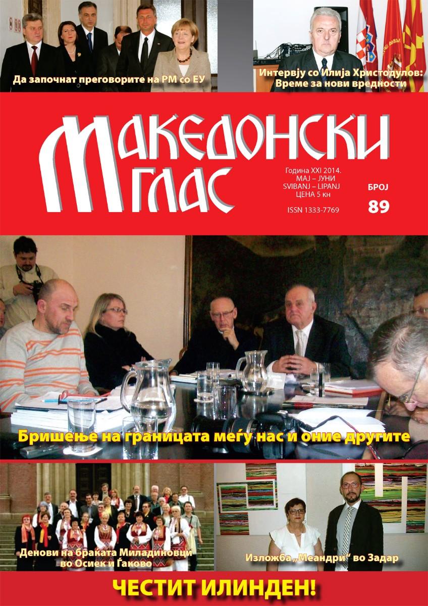 Makedonski glas br. 89