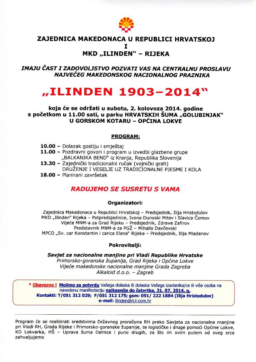 "Pozivnica: ""ILINDEN 1903–2014"""