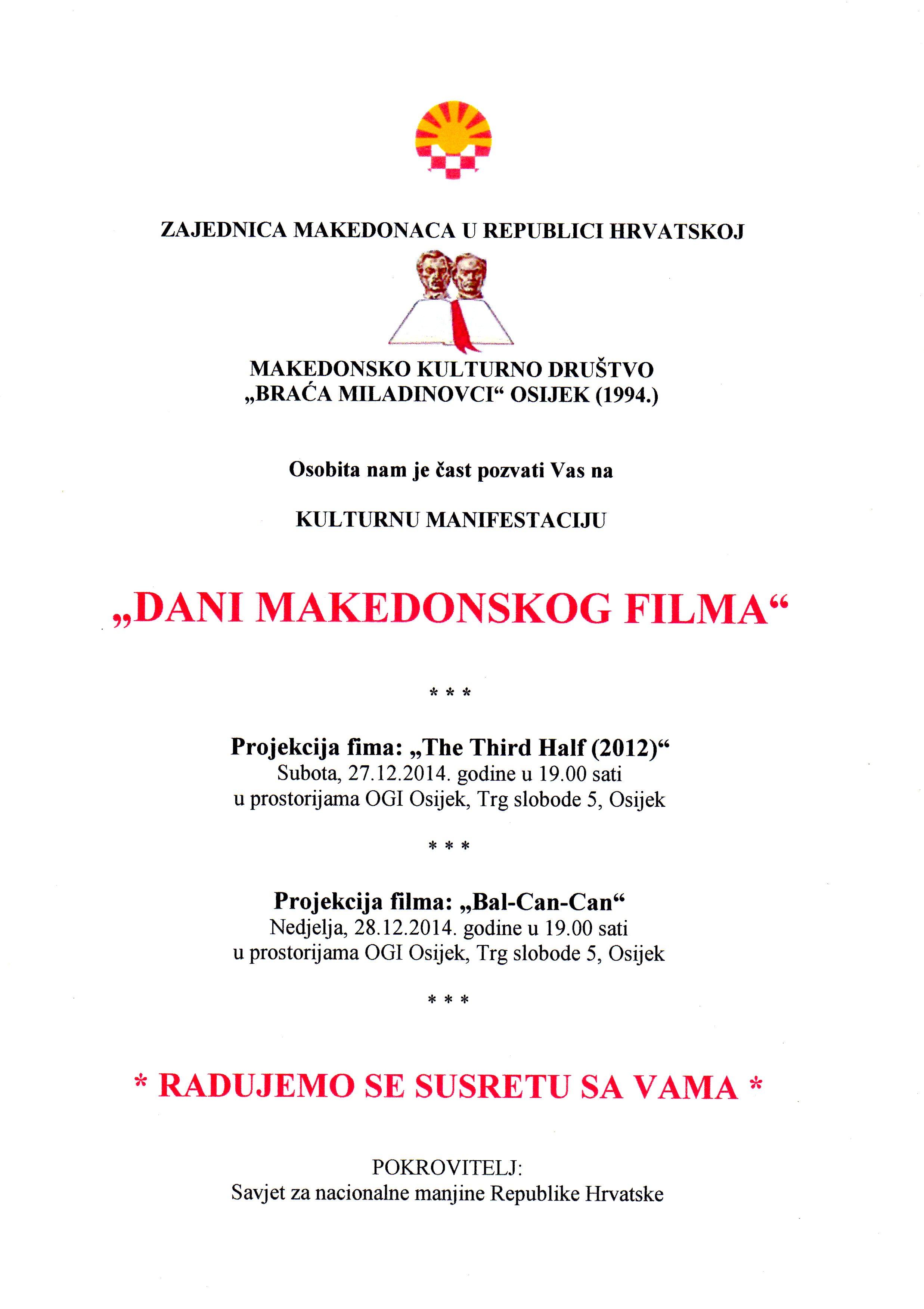 """Pozivnica: """"Dani makedonskog filma"""" u Osijeku"""
