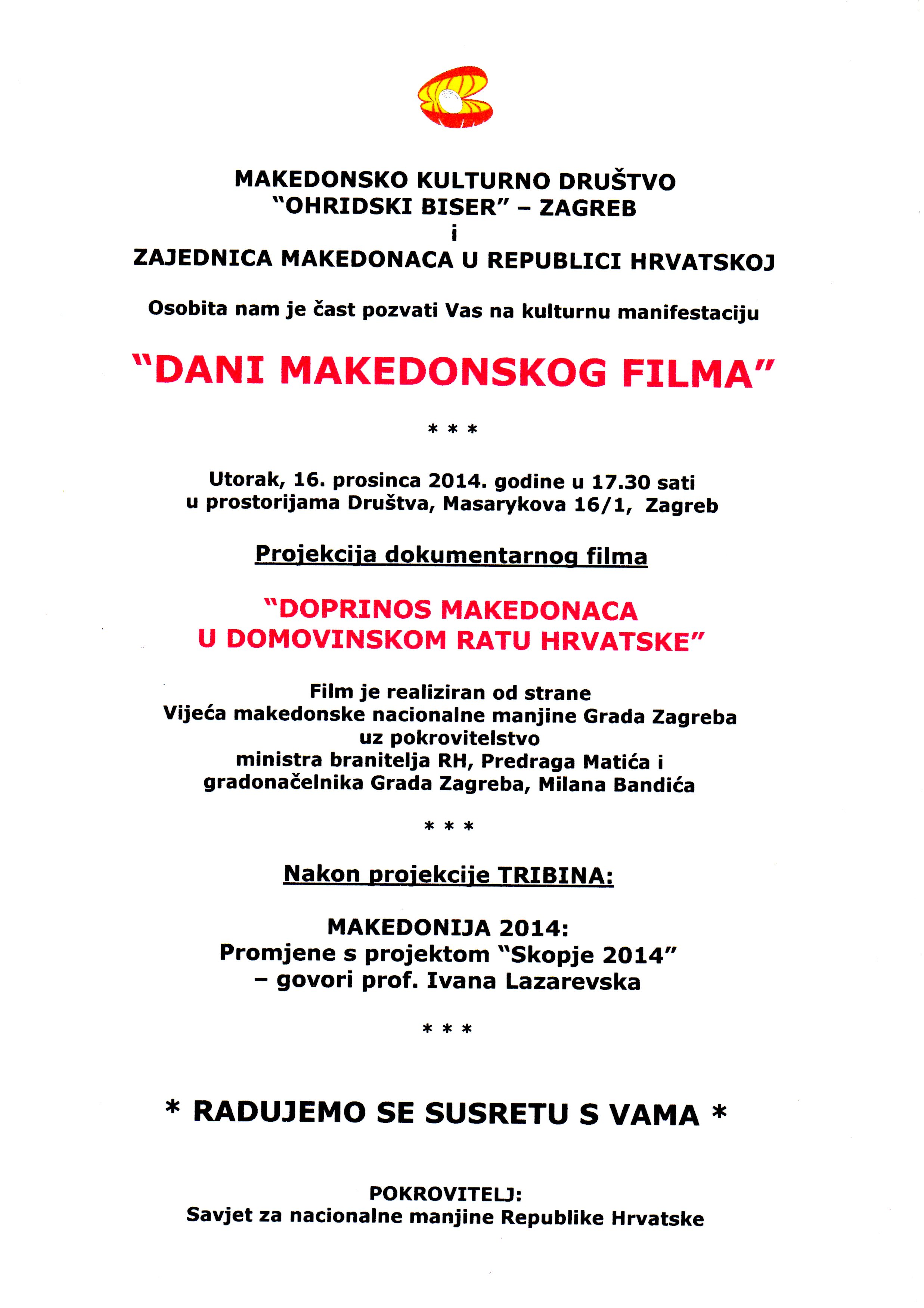 """Pozivnica: """"Dani makedonskog filma"""" u Zagrebu"""