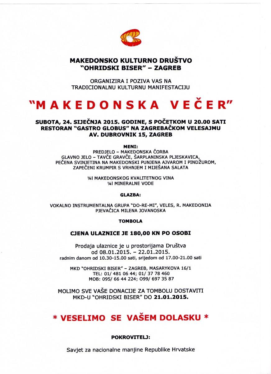 Pozivnica: Makedonska večer u Zagrebu