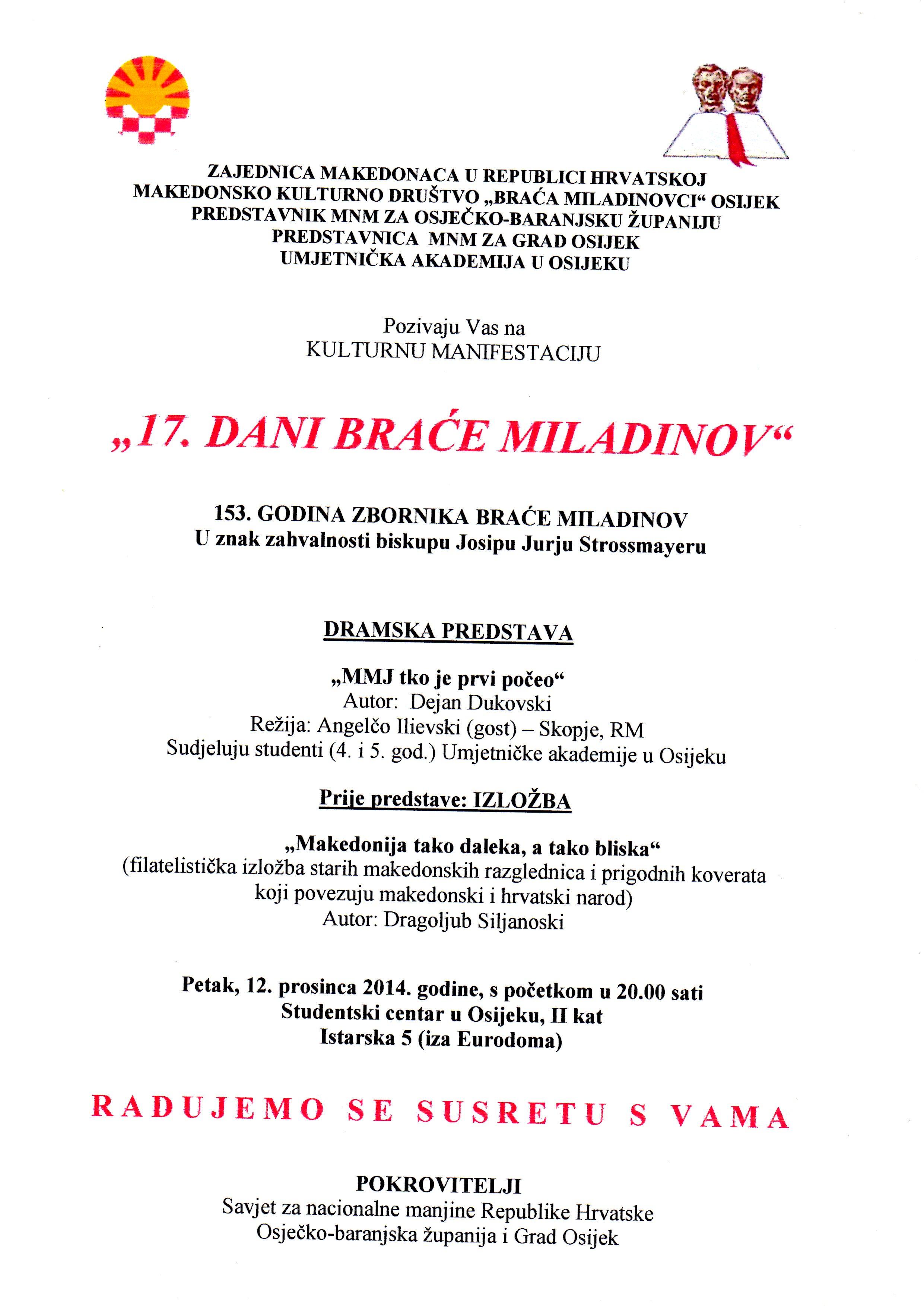 Pozivnica: 17. Dani braće Miladinov u Osijeku