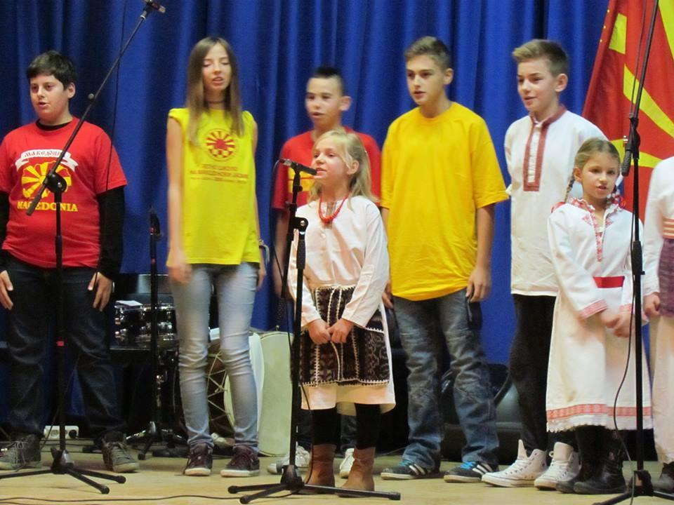 Dvadeset godina promocije makedonskog jezika i kulture