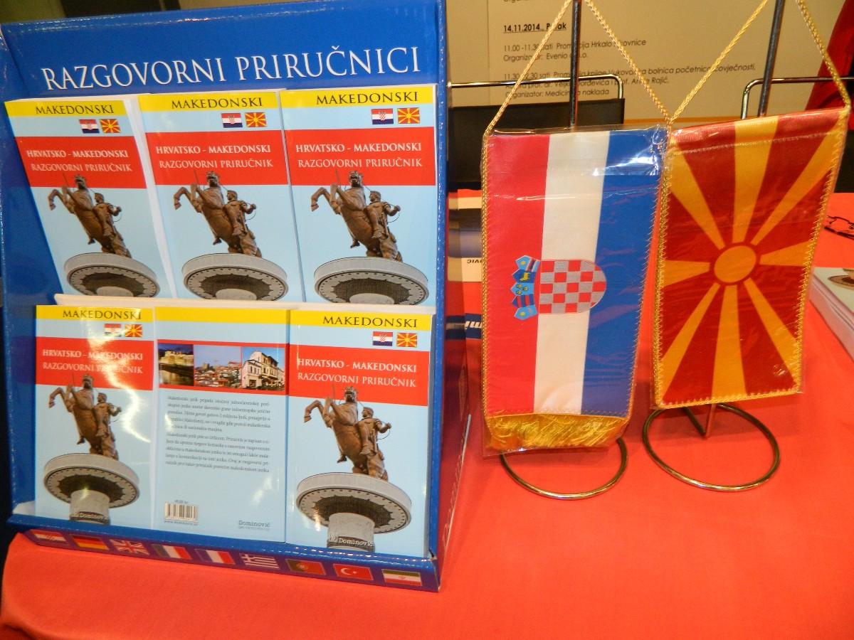 Promocija Hrvatsko-makedonskog razgovornog priručnika