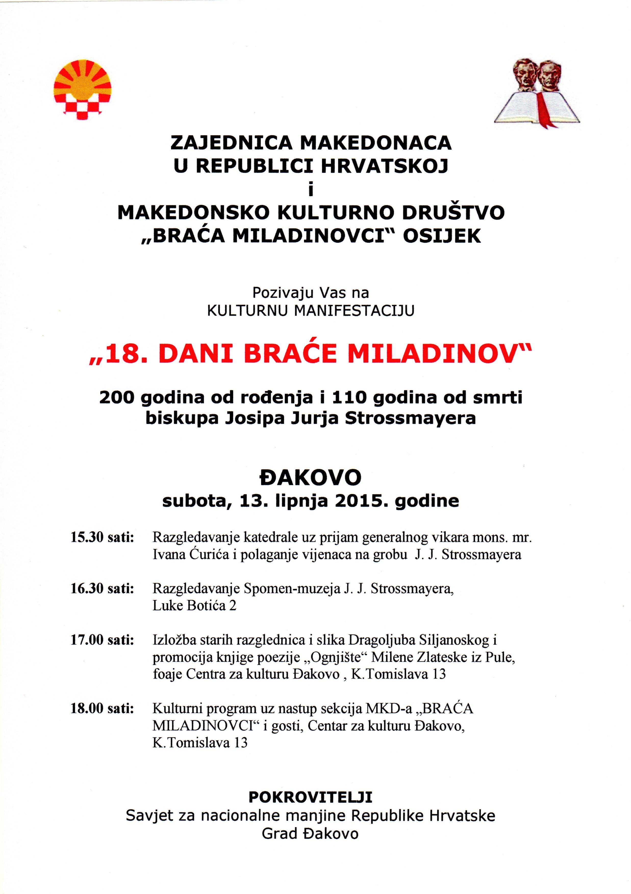 Pozivnica: 18. Dani braće Miladinov u Đakovu