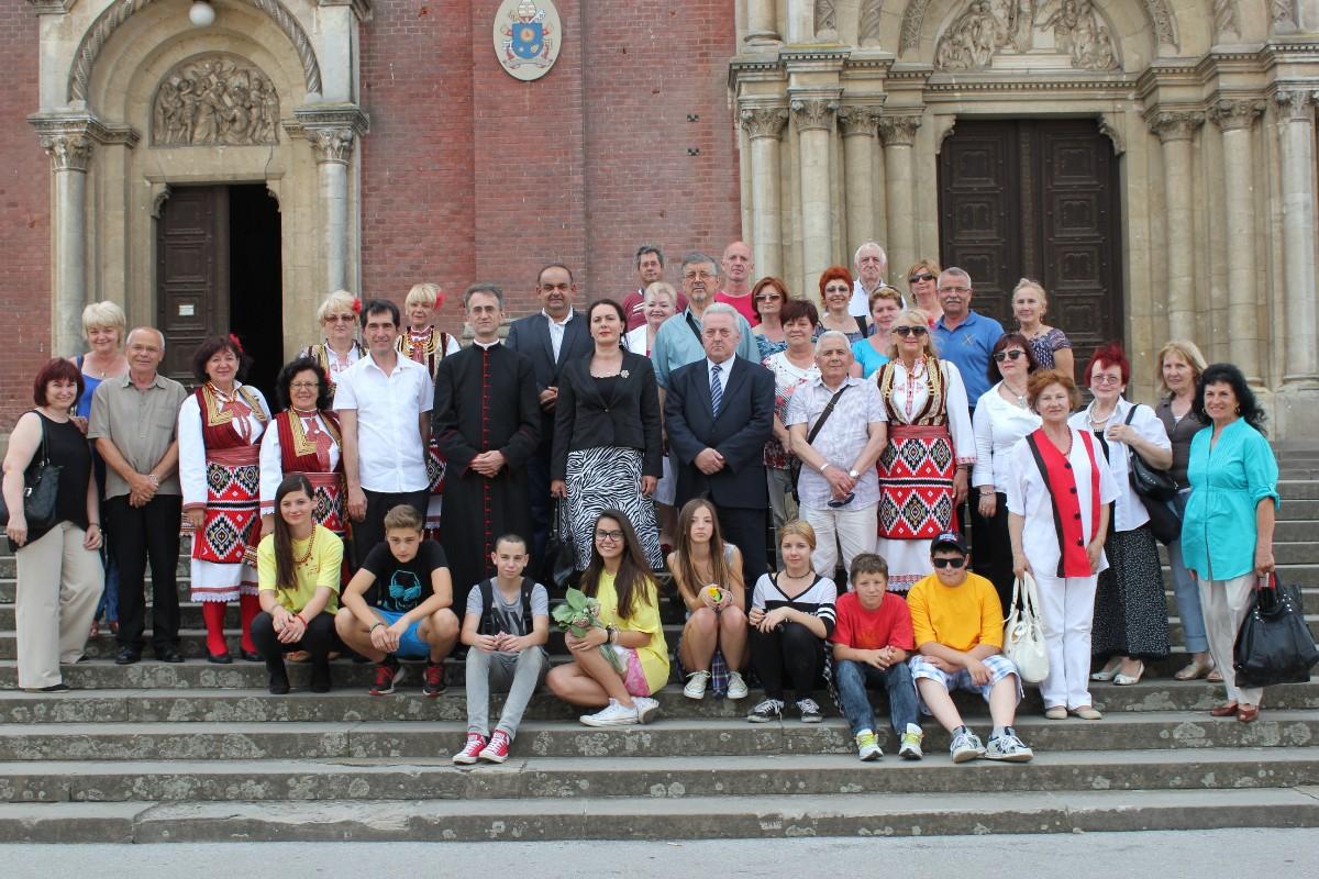 U čast biskupa Josipa Jurja Strossmayera