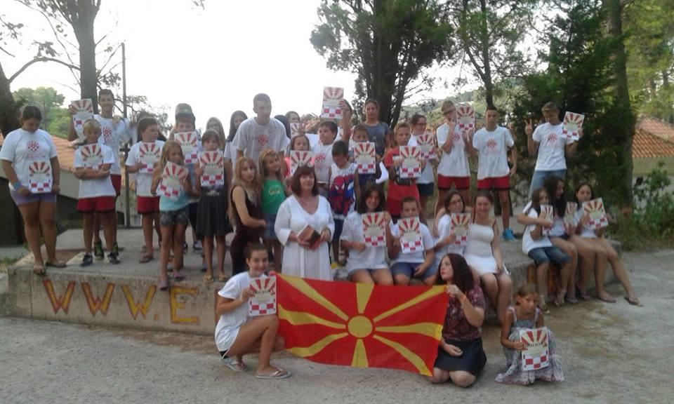 Devet godina makedonski jezik uči se na Šolti