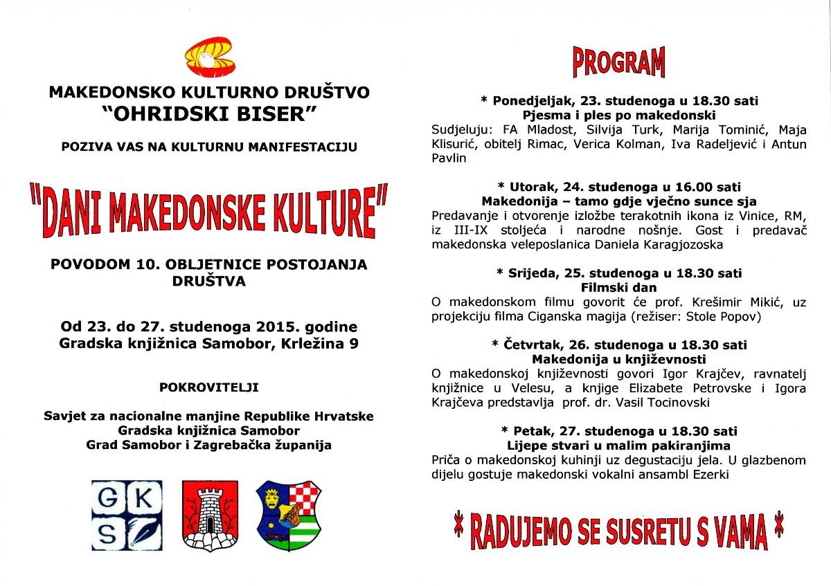 Pozivnica: Dani makedonske kulture