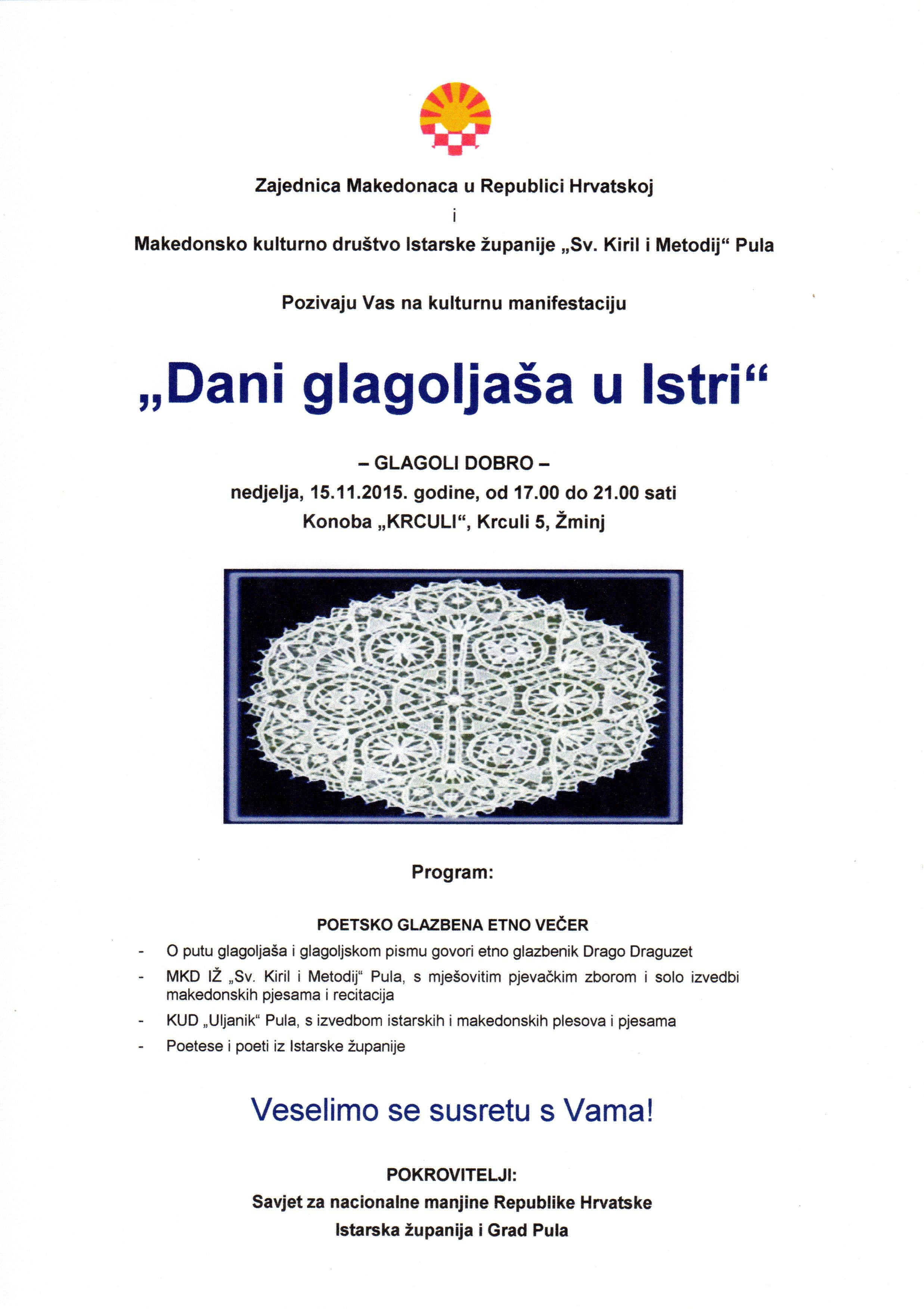 """Pozivnica: """"Dani glagoljaša u Istri"""""""