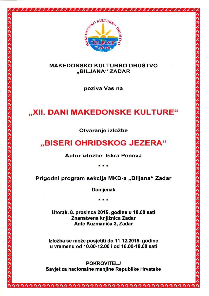 Pozivnica: Dani makedonske kulture - Zadar