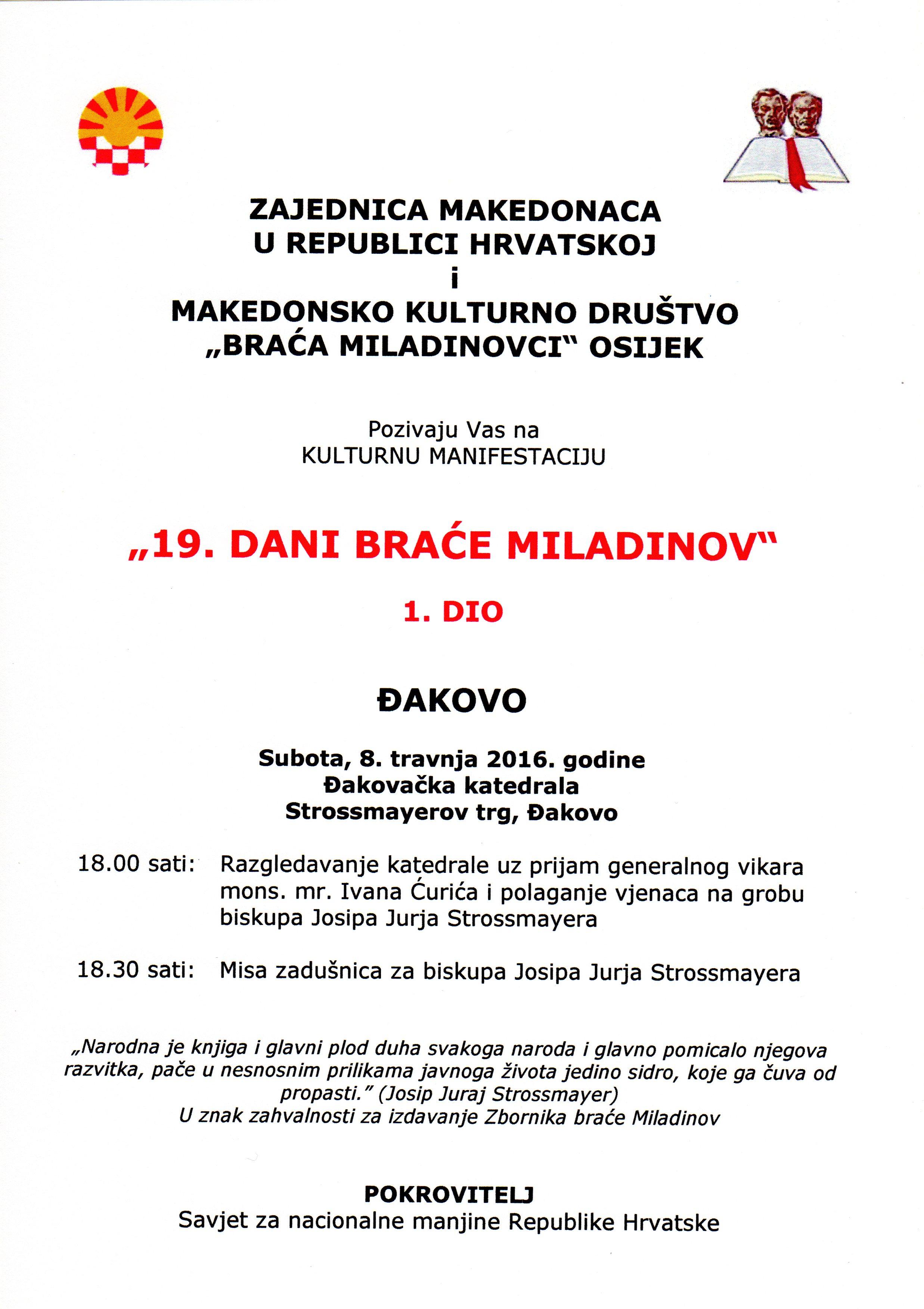 Pozivnica: 19. Dani braće Miladinov u Đakovu