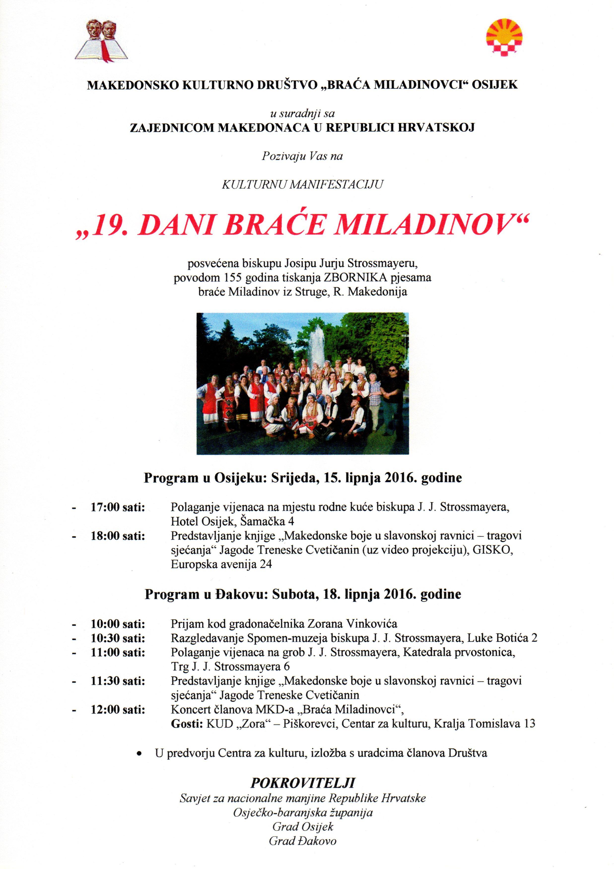 Pozivnica: 19. Dani braće Miladinov u Osijeku i Đakovu