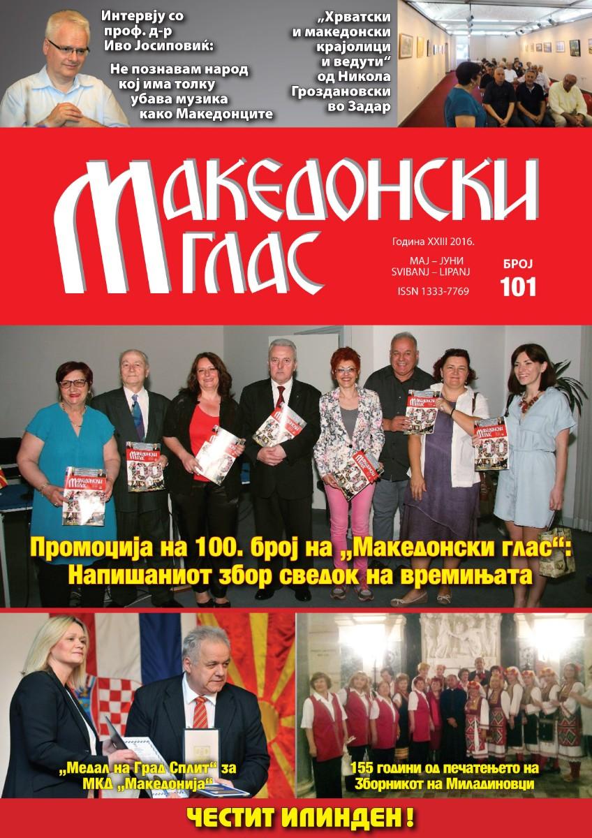 Makedonski glas br. 101