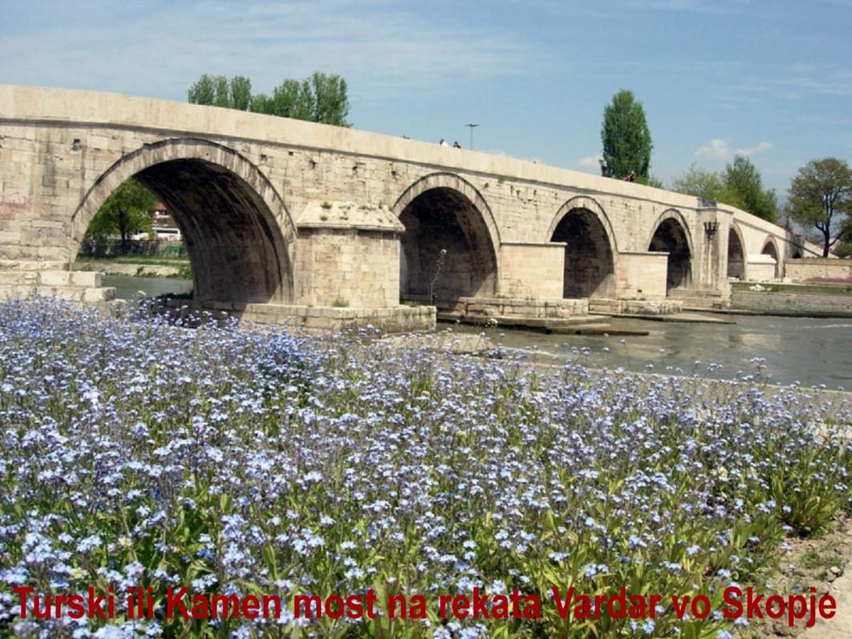Stari mostovi u Makedoniji