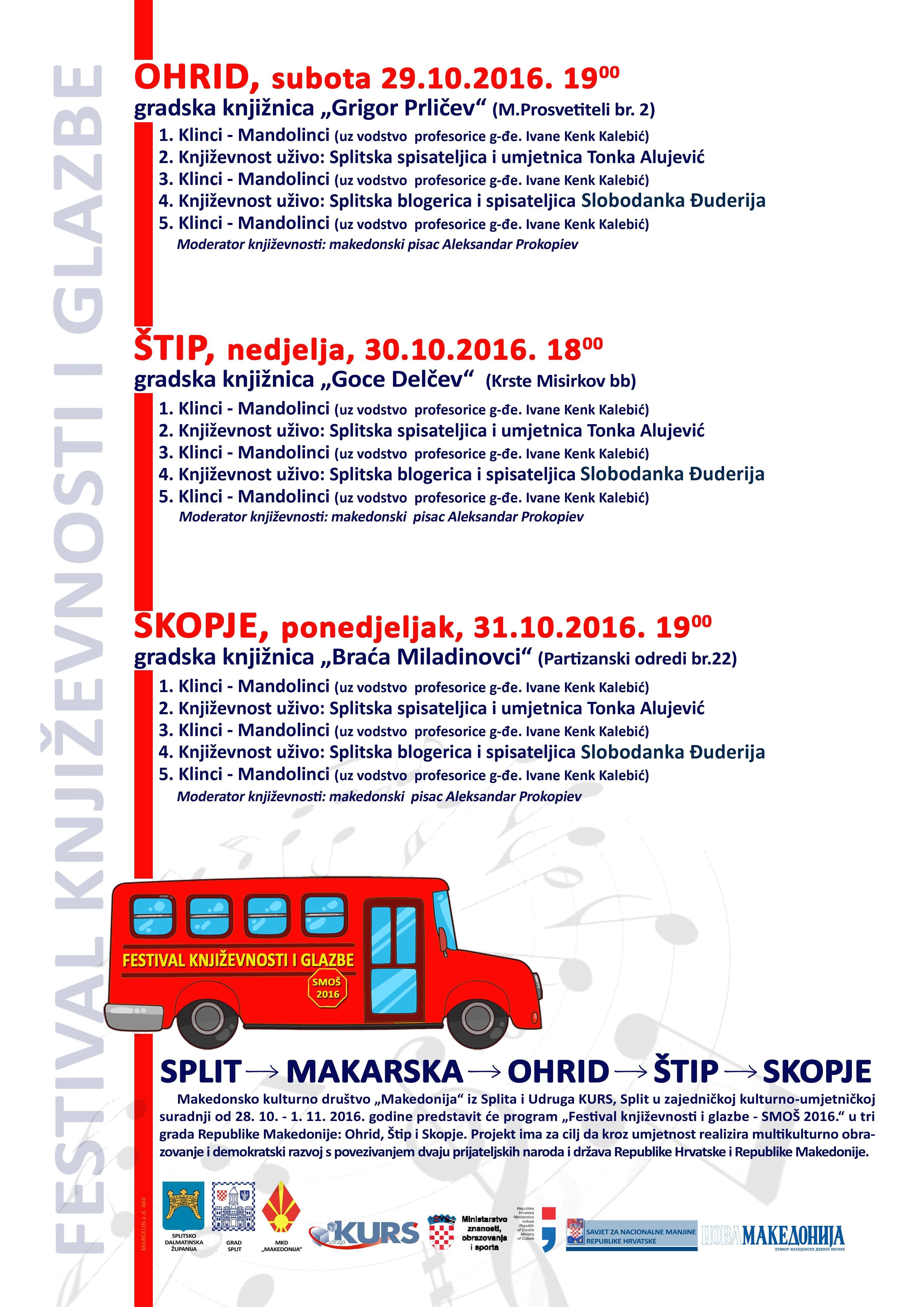 Festival književnosti i glazbe u Makedoniji