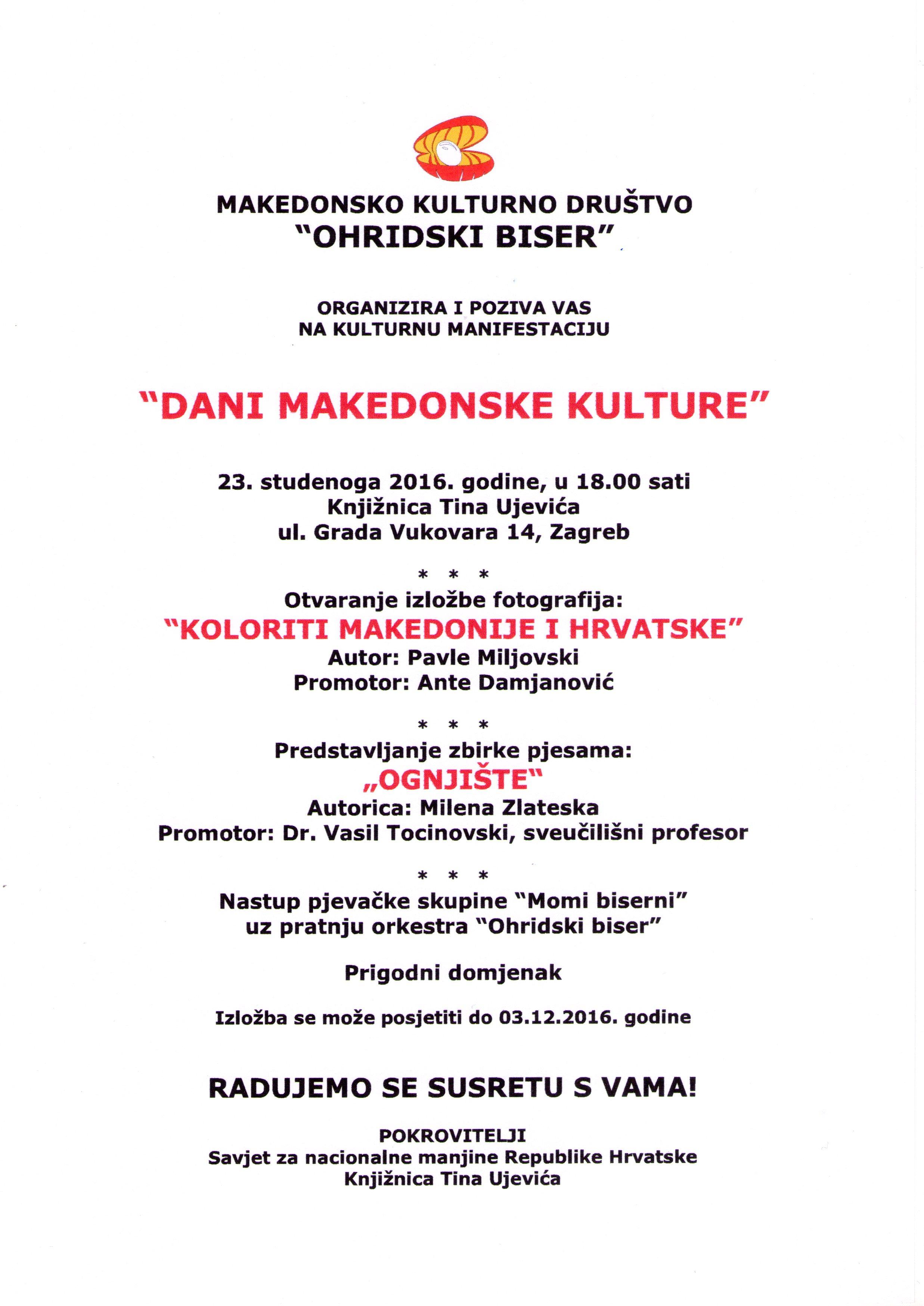Pozivnica: Dani makedonske kulture u Zagrebu