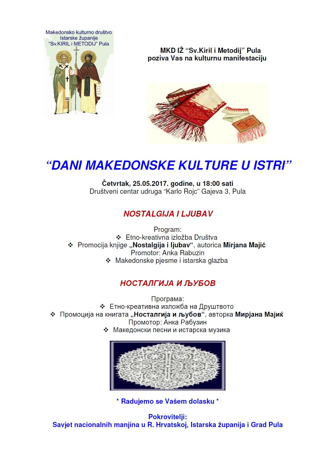 Pozivnica: Dani makedonske kulture u Puli
