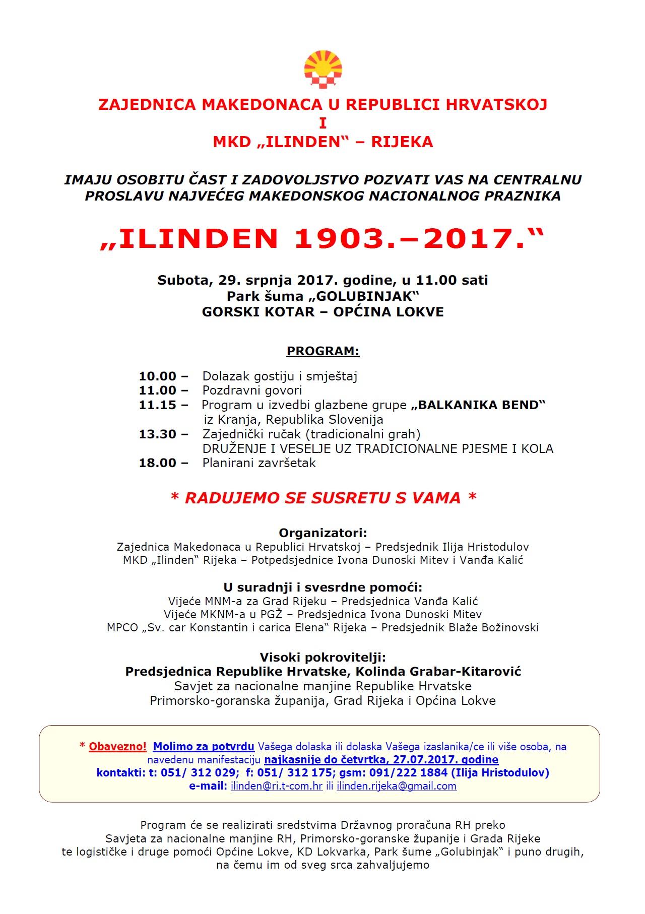 "Pozivnica: ""ILINDEN 1903–2017"""
