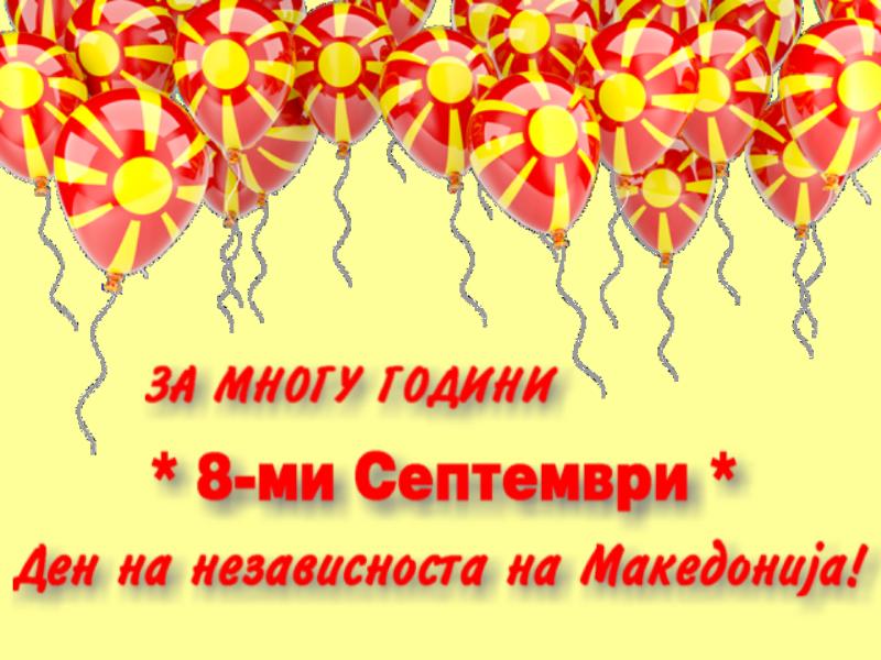 Čestitka