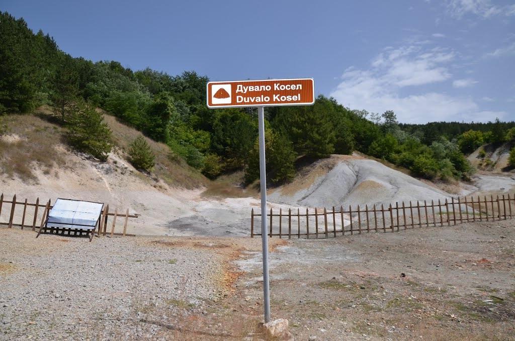 Duvalo – prirodni geološki fenomen